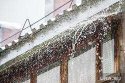 Клипарт. Нижневартовск., вода, ливень, дождь, штормовое предупреждение