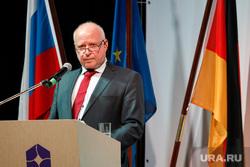 Прием немецкого консульства в честь Дня германского единства. Екатеринбург, кайль штефан
