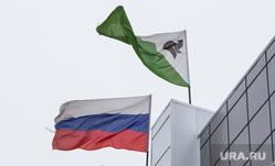 Администрация. Мегион., флаг югры, флаг россии, флаг мегиона