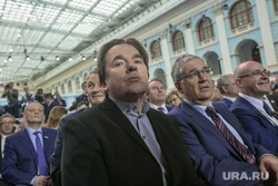 Послание Президента Федеральному Собранию Москва, эрнст константин