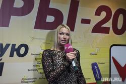 Предвыборные штабы партий 18 сентября 2016 Москва , выборы 2016, анастасия волочкова