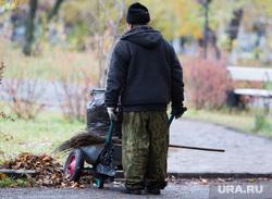 Клипарт. Курган, дворник, мусор, уборка листьев, куча листьев, осень
