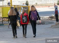 Гимназия 31 Курган, школьницы