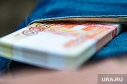 Клипарт по теме Деньги. Челябинск, пачка денег