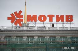 Виды Екатеринбурга, горсовет, шпиль, мотив, гордума