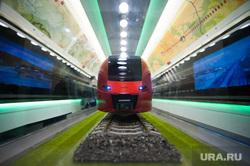Поезд-музей инноваций