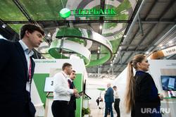 ИННОПРОМ-2019. Третий день международной промышленной выставки. Екатеринбург, стенд, сбербанк, иннопром2019
