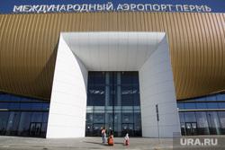 Международный аэропорт Пермь (Большое Савино). Пермь, большое савино, аэропорт, международный аэропорт пермь