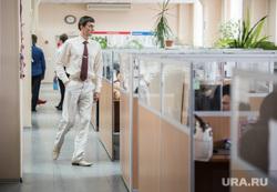 Контактный центр ЕГЭ на Индустрии, 56а. Екатеринбург, офис