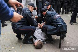 Несанкционированный митинг сторонников Навального против пенсионной реформы. Челябинск, арест, полиция, задержание