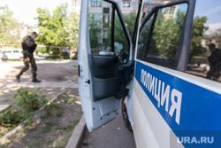 Взрыв во дворе дома № 51 на улице Советской Армии. Магнитогорск, двор, магнитогогорск, полиция