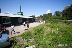 Намаз и PLOV OPEN в мечети Нур-Усман. Екатеринбург, город екатеринбург, мечеть нур усман