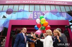 Первое сентября. Тюмень. Владимир Якушев, физико-математическая школа, воздушные шарики