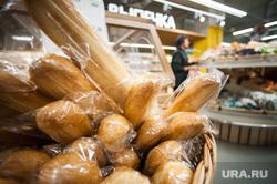Открытие супермаркета «Перекресток». Екатеринбург, выпечка, хлеб, магазин, багет