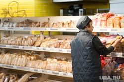 Открытие супермаркета «Перекресток». Екатеринбург, выпечка, продуктовый магазин, хлеб, прилавок