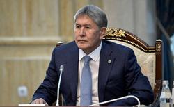 Клипарт. Сайт президента России, атамбаев алмазбек