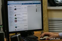 Социальные сети. Курган, социальные сети, facebook, фейсбук, компьютер, интернет
