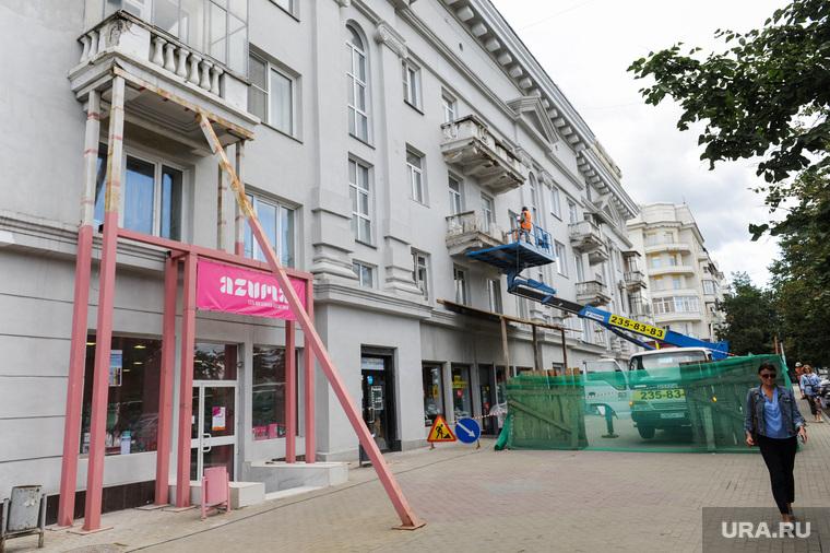 Балкон дома проспект Ленина 61. Челябинск