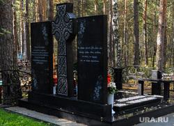 Кладбища Депутаты Челябинск, могила, исайчук илья, митрофановское кладбище