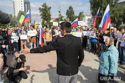 Пикет в поддержку незарегистрированных кандидатов в Мосгордуму на площади Борцов Революции. Тюмень, пикет, флаги россии, митинг, триколор, площадь борцов революции