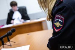 Судебный процесс в отношении ресторатора Евгения Кексина в Ленинском районном суде. Екатеринбург, процесс, зал суда, полиция, судья, суд, судебный процесс