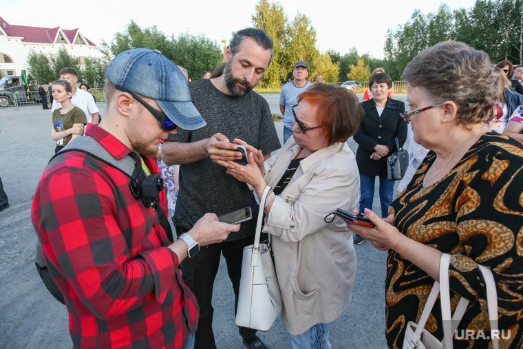 Митинг Нижневартовск 11.08.2018