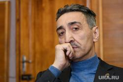 Суд по делу адвоката Искандаряна. Екатеринбург, искандарян борис