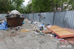 Рейд по мусоркам. Челябинск, мусор, мусорный контейнер, свалка, мусорка, помойка, тко