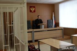 Судебное Александр Бубликов Курган, судья колегов, приговор суда