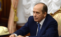 Клипарт. Сайт президента России, бортников александр