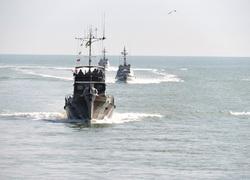Клипарт. Государственная пограничная служба Украины. Екатеринбург, судно, морская охрана