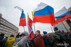 Митинг за свободу интернета в Москве. Москва, российский флаг, триколор, флаг россии, флаг рф