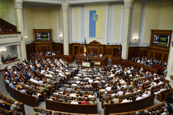Верховная Рада Украины, верховна рада, верховная рада, украина, парламент