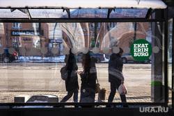 Новые киоски к ЧМ-2018. Екатеринбург, остановка, остановочный комплекс, логотип екатеринбурга