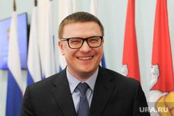 Пресс-конференция врио губернатора Алексея Текслера. Челябинск, улыбка, портрет, текслер алексей