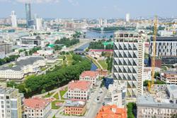 Виды Екатеринбурга, штаб квартира рмк, город екатеринбург