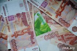Клипарт по теме Деньги. Москва, сбербанк, купюры, рубль, банковская карта, пять тысяч, деньги