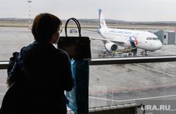 Обсуждение имени аэропорта «Кольцово». Екатеринбург, аэропорт, ural airlines