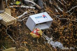Незаконные карьер и свалка в Перевалово. Тюменский район, мусор, свалка мусора