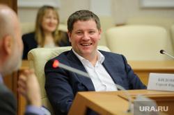 Заседание рабочей группы по созданию депутатской вертикали с Павлом Крашенинниковым. Екатеринбург, бидонько сергей