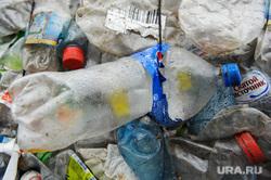 Поездка Алексея Текслера на предприятие по переработке пластика «Втор-Ком». Челябинск, бутылки, вторсырье, пластик, переработка, тюк
