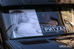 Прощание с Верой Глаголевой. Москва, портрет, ритуальная служба, глаголева вера