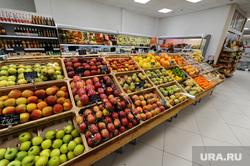 Магазин. Супермаркет. Никитинские ряды. Проспект. Алое поле. Продукты. Челябинск., продукты, фрукты, магазин