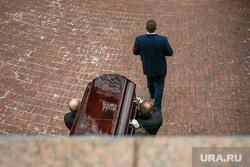 Прощание с Сергеем Юрским в театре Моссовета.  Москва, гроб, похороны