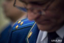 Заседание коллегии Генеральной прокуратуры Российской Федерации по итогам работы в первом полугодии 2019 г. Москва, прокурор, погоны