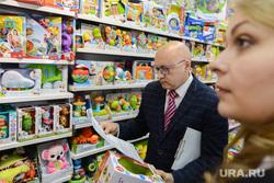 Проверка безопасности детских товаров: детское питание, одежда, игрушки, канцтовары, «Универмаг Детский мир». Челябинск, игрушки, воробей вадим, магазин