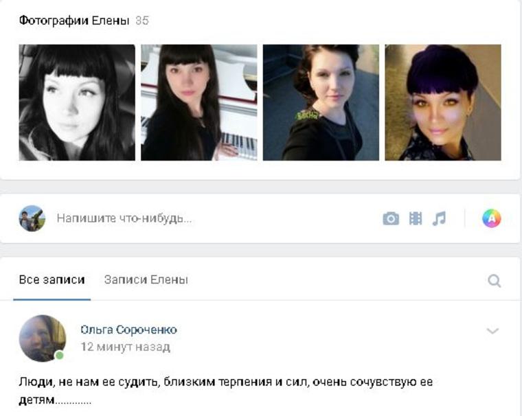 ВЧелябинской области депутат убил супругу изружья