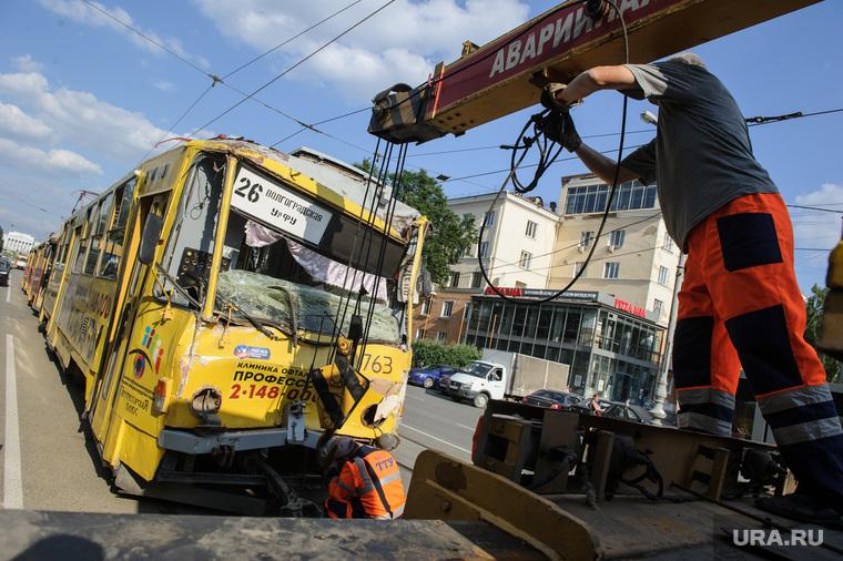 Столкновение трамваев. Екатеринбург