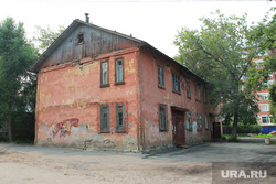 Аварийный дом улица Кирова 71 Курган, аварийное жилье, улица кирова71