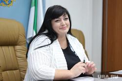 Круглый стол с директором департамента экономического развития Светланой Афанасьевой. Курган, афанасьева светлана